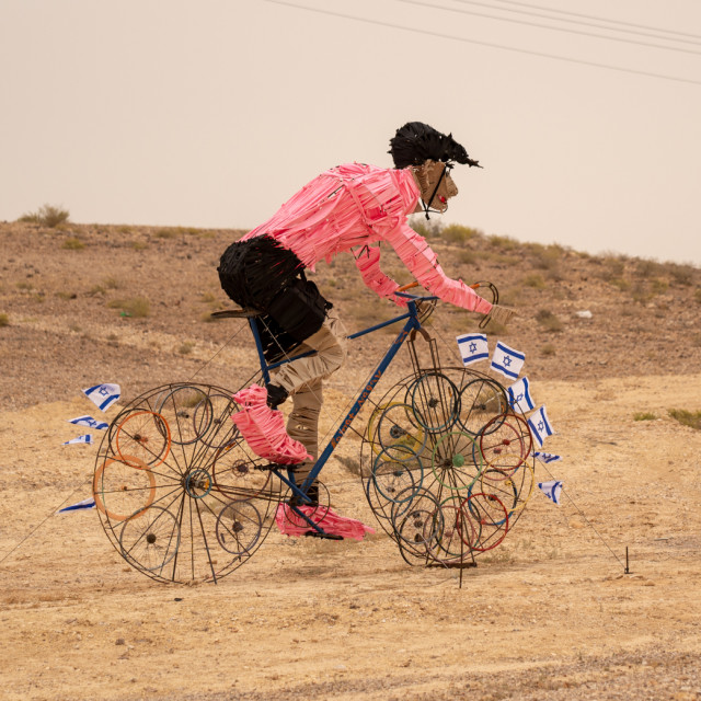 """Giro D'Italia Israel 2018"" stock image"