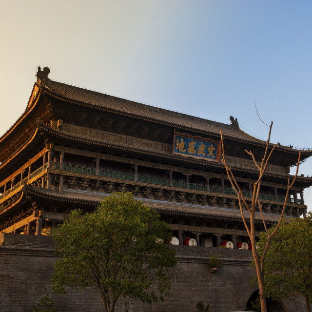 """View of the beautiful Drum Tower in the city of Xian in China, Asia, at sunset"" stock image"