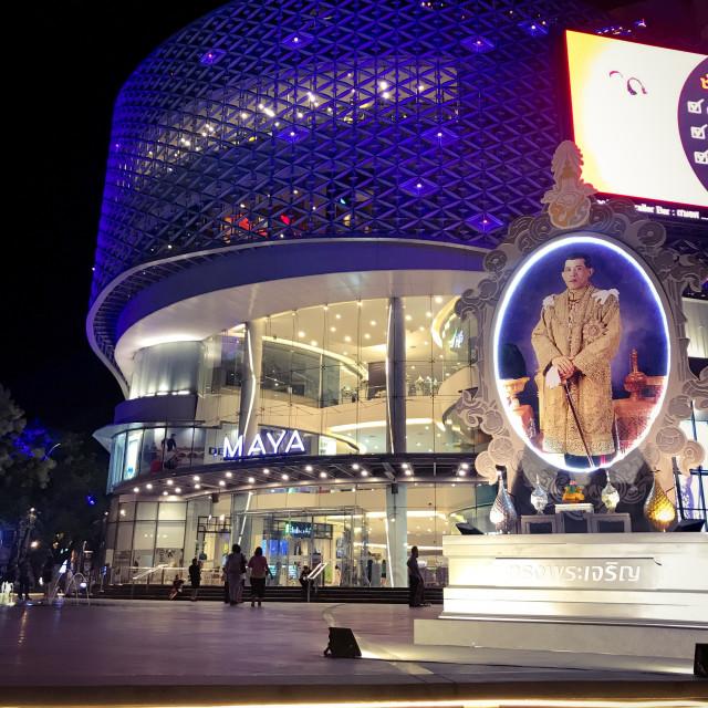 """""""Maya Mall"""" stock image"""