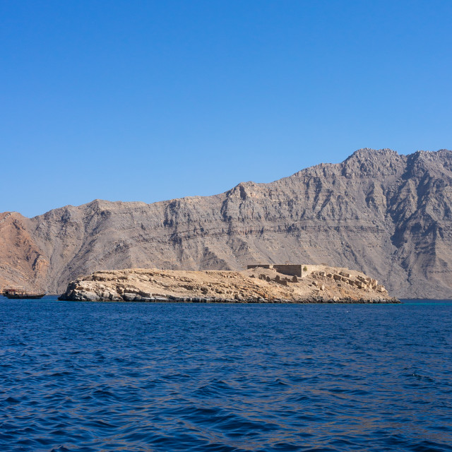 """Telegraph island, Musandam Governorate, Khasab, Oman"" stock image"