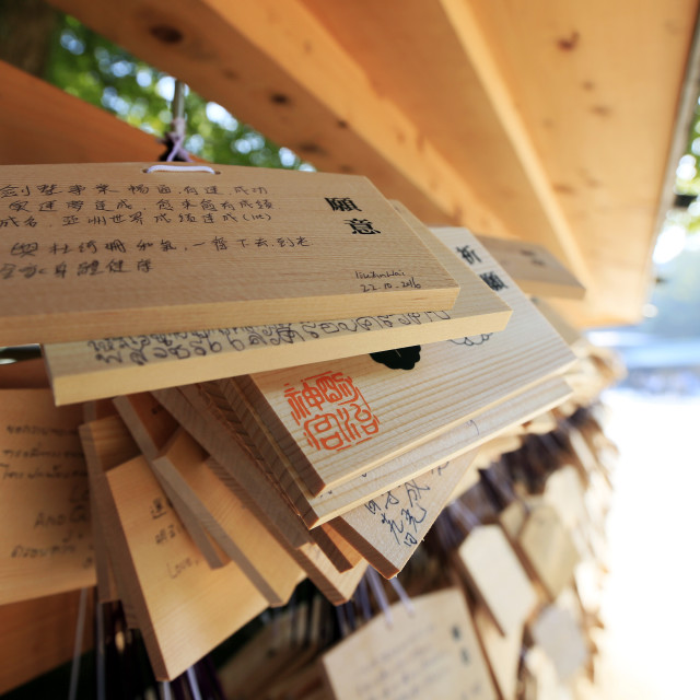"""""""Prayer engravings on a wall in the Meiji Temple, Tokyo"""" stock image"""