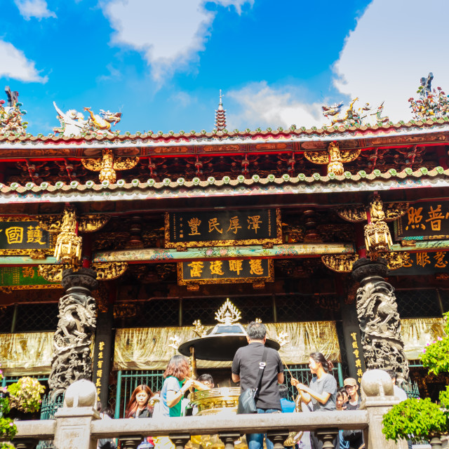 """""""Lungshan Temple is a Buddhist temple in Taipei, Taiwan. The temple was built..."""" stock image"""