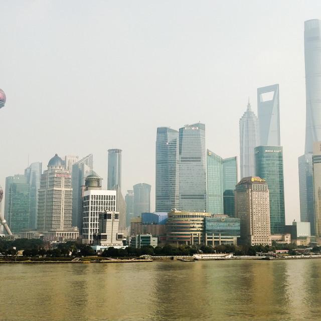 """Shanghai skyline"" stock image"