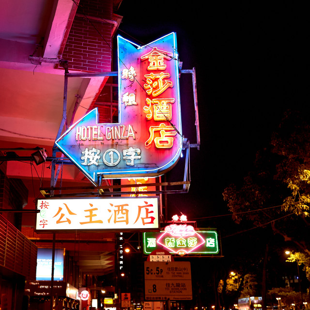 """Neon Hotel Sign in Hong Kong at night"" stock image"