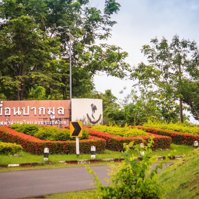"""""""Ubon Ratchathani, Thailand - July 29, 2017: The Pak Mun Dam signboard, a..."""" stock image"""