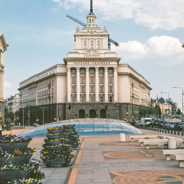 """The Largo,an architectural complex in downtown Sofia"" stock image"