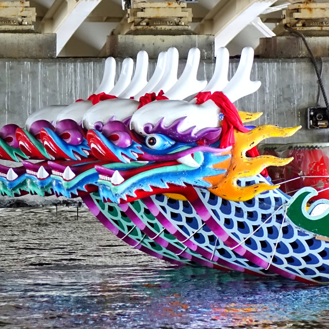 """A Row of Traditional Dragon Boats"" stock image"