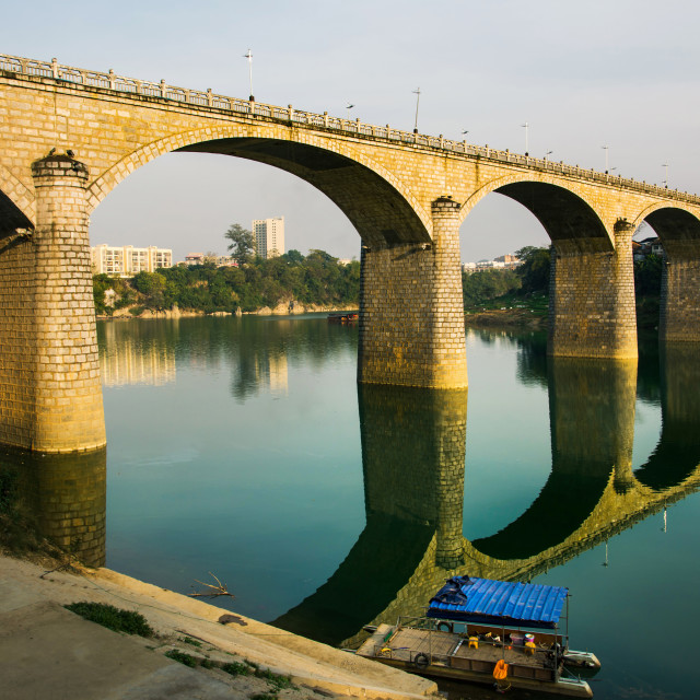 """Vintage bridge in China reflected in the lake"" stock image"