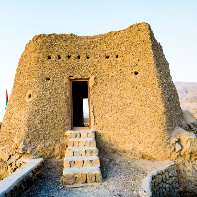 """Dhayah Fort in north Ras Al Khaimah United Arab Emirates"" stock image"