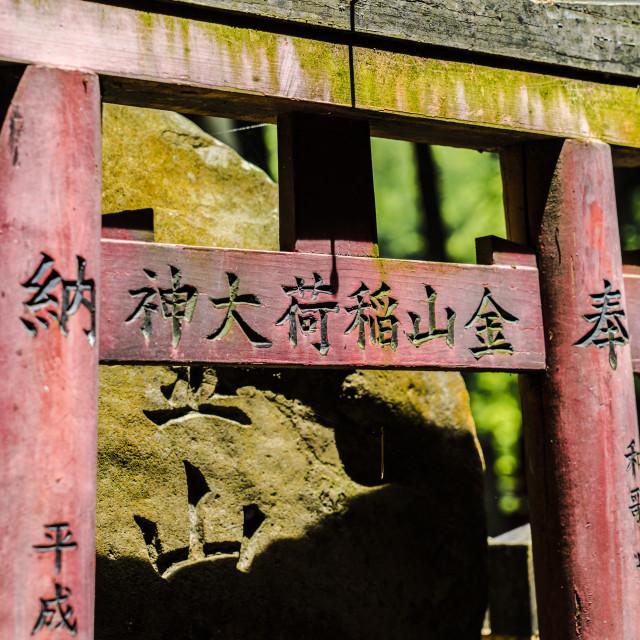"""Weathered Torii Gate"" stock image"