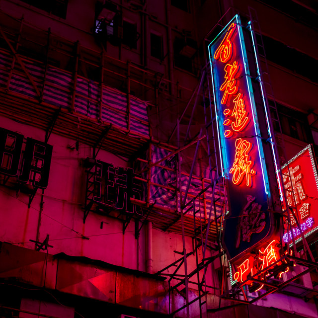 """Pink neon sign in Hong Kong at night"" stock image"