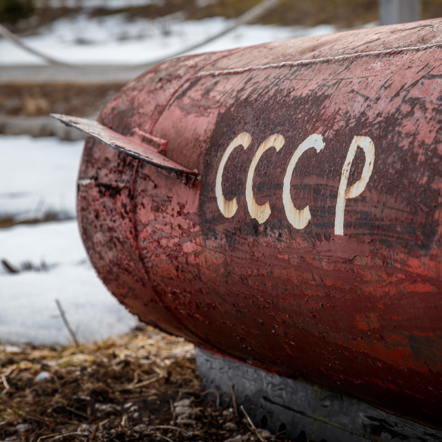 """""""Steel under water vehicle marked cccp"""" stock image"""