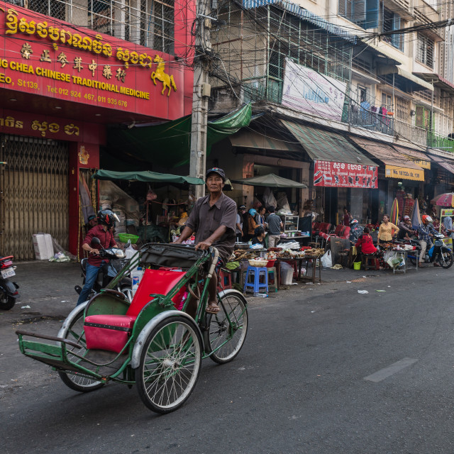 """Streets of Phnom Penh"" stock image"
