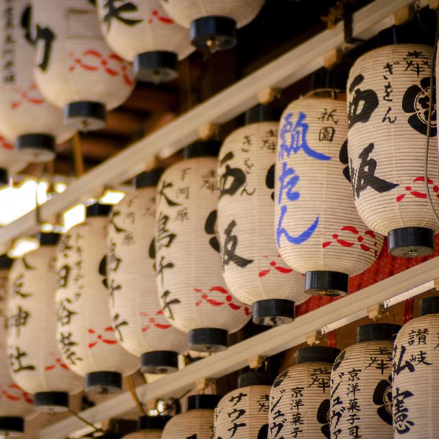 """""""Paper Lanterns"""" stock image"""
