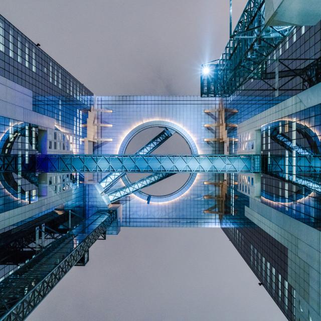 """Umeda Building"" stock image"
