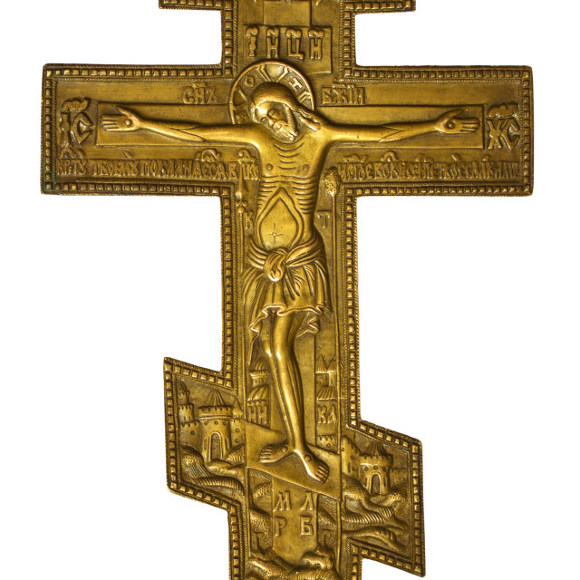 """""""antique bronze cross with crucified Christ"""" stock image"""