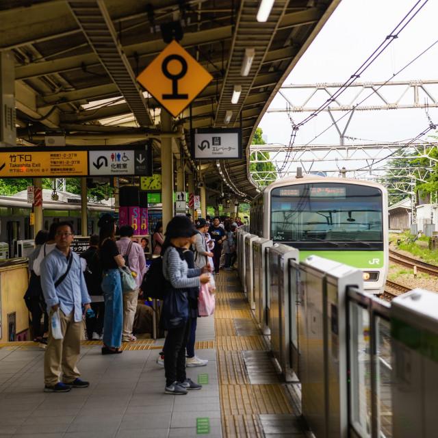 """""""people at Harajuku JR station, Tokyo"""" stock image"""