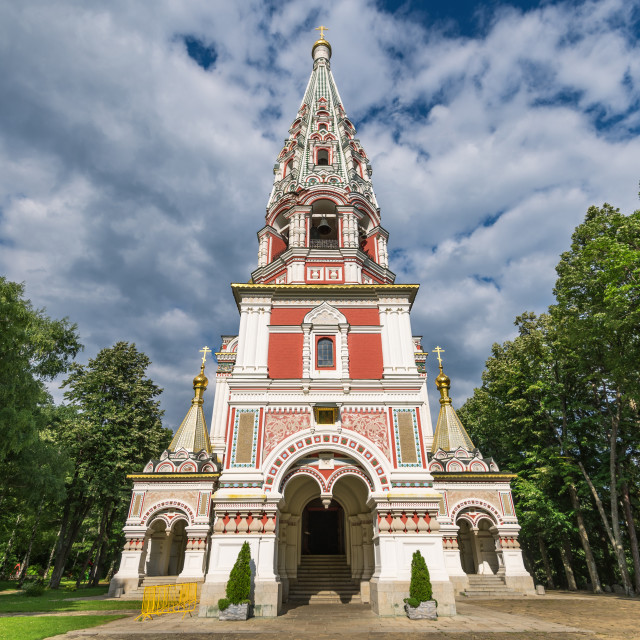 """Russian church (Monastery Nativity) in town of Shipka."" stock image"