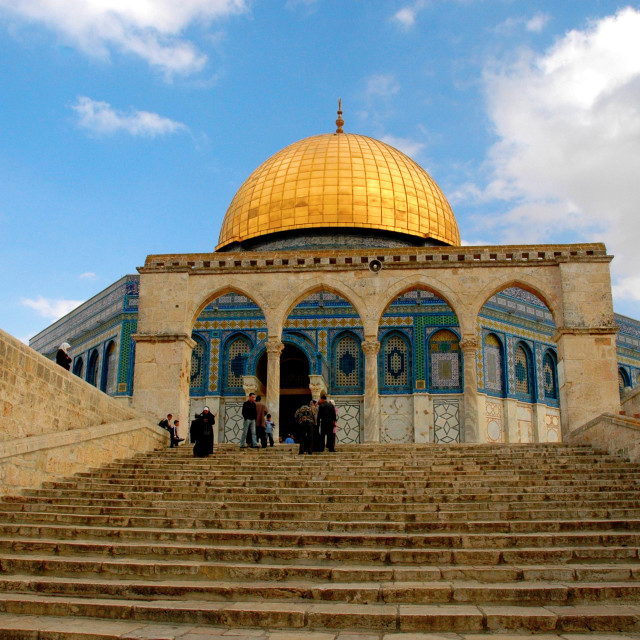 """""""The dome of the rock, Jerusalem, Israel"""" stock image"""