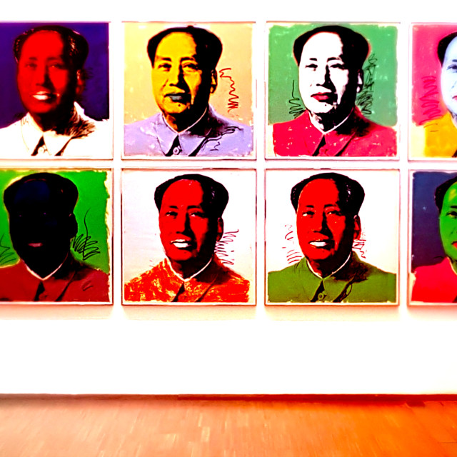 """""""The Many Faces Of Chairman Mao"""" stock image"""