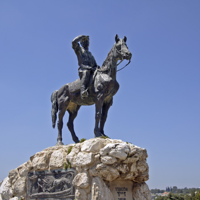 """Statue of Alexander Zeid, Galilee, Israel"" stock image"