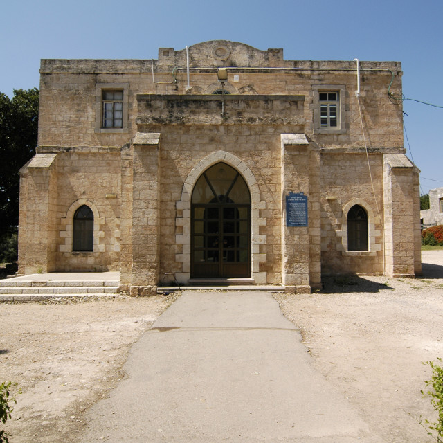 """""""Old templer building in Beit Lehem Haglilit, Israel"""" stock image"""