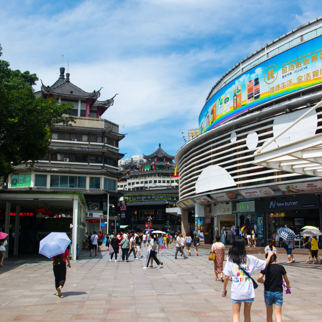 """Dong Men Pedestrian street in Shenzhen China"" stock image"