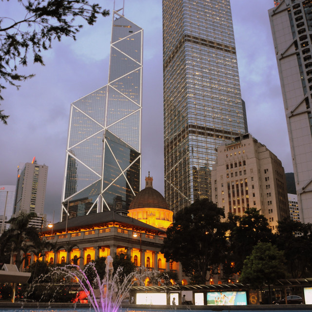 """""""Old and new buildings in Hong Kong's Central District"""" stock image"""