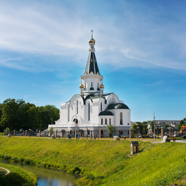 """cityskape with church of St. Alexander Nevsky"" stock image"