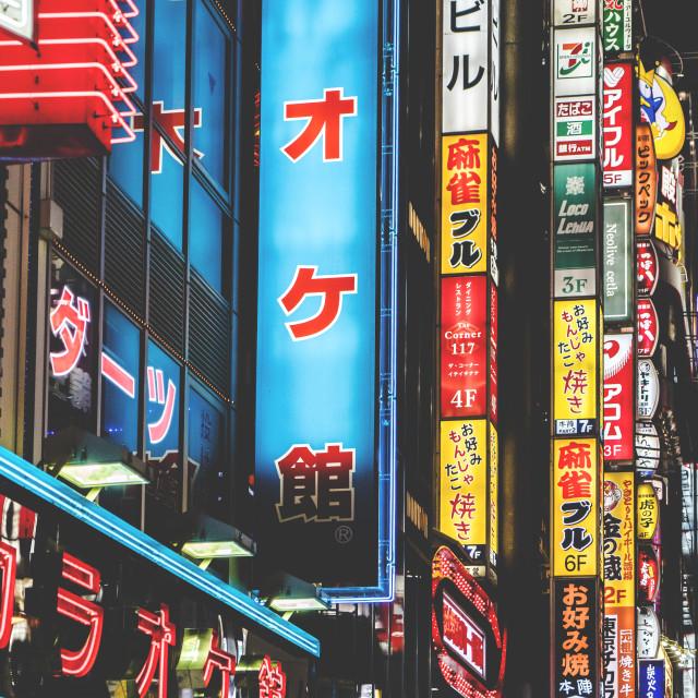 """""""Neon Shinjuku"""" stock image"""