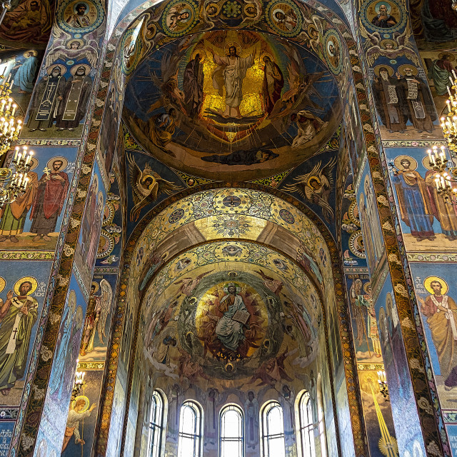 """Church of the Savior on Spilled Blood"" stock image"