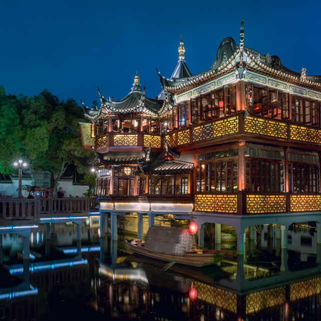 """Shanghai Old City (III)"" stock image"