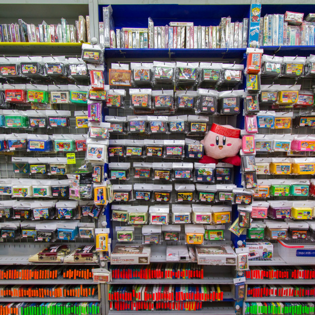 """Shelves of hundreds of video games in an Akihabara store"" stock image"