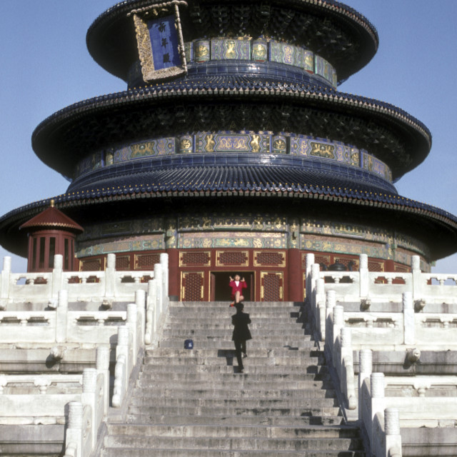 """The Hall of Prayer for Good Harvest, Temple of Heaven, Beijing,China."" stock image"