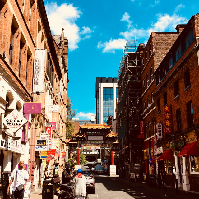 """China Town Archway in Manchester, United Kingdom"" stock image"