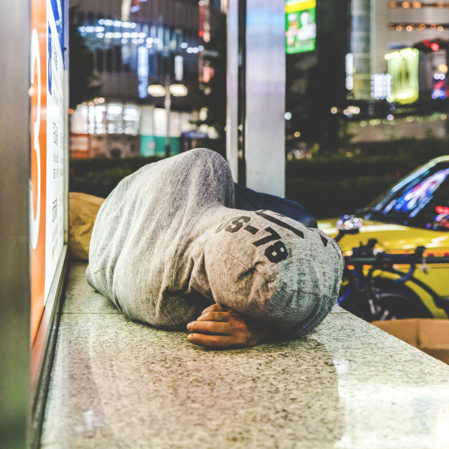 """Rough Sleeper Tokyo"" stock image"