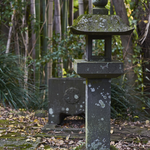 """Stone Lantern"" stock image"