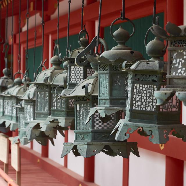 """""""Japanese Hanging Lanterns"""" stock image"""