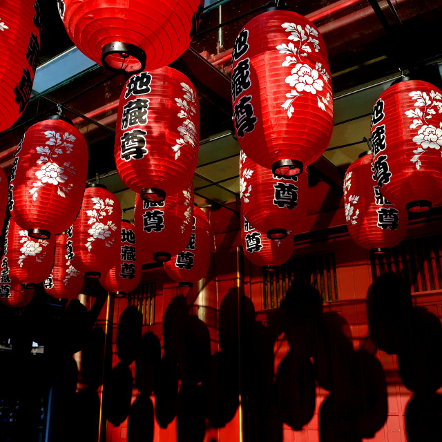 """Red Hanging Lanterns"" stock image"