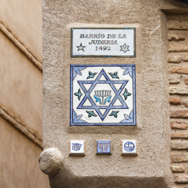 """Signs indicating the Jewish quarter"" stock image"