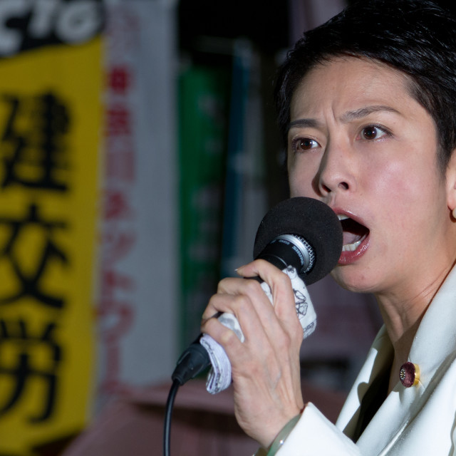 """""""Security Bill protests in Tokyo with Renho"""" stock image"""
