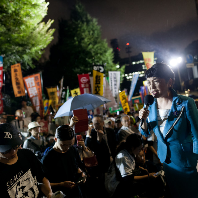 """""""Security Bill protests in Tokyo"""" stock image"""