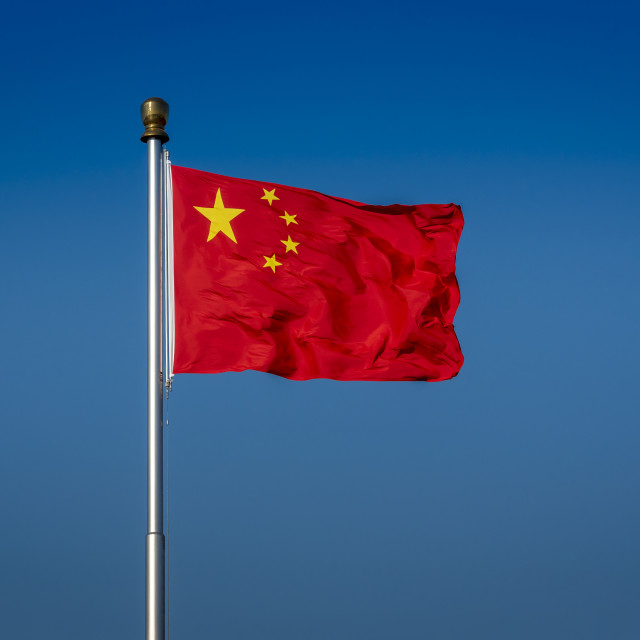 """The flag of China, also known as the Five-star Red Flag, in Tiananmen Square;..."" stock image"