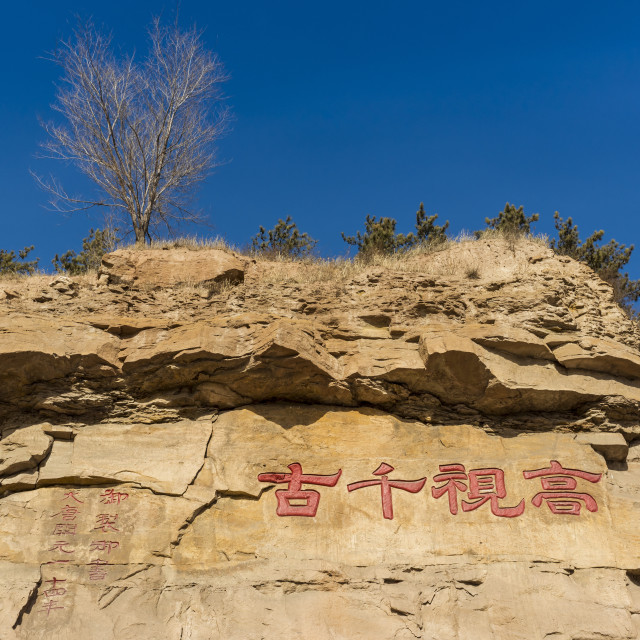 """Graffiti made by pupils during the Cultural Revolution, Yungang Grottoes,..."" stock image"