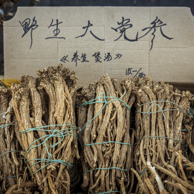 """Roots for sale in a street market in Datong; China"" stock image"