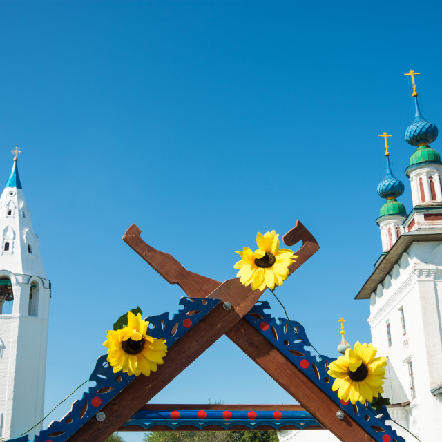 """""""Three bright sunflowers on top of a trading place at the regiona"""" stock image"""