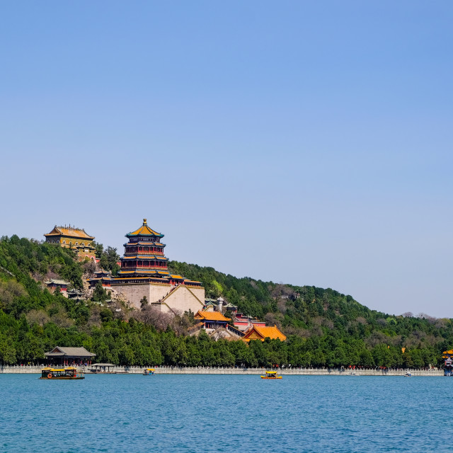 """The Summer Palace"" stock image"