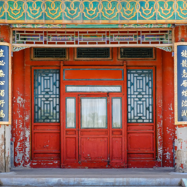 """The Chinese style door."" stock image"