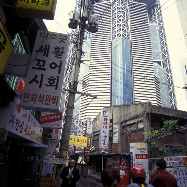 """SOUTHKOREA SEOUL CITY CENTRE DOWN TOWN"" stock image"