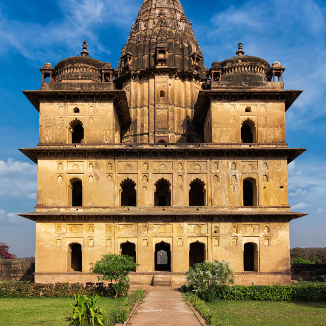 """Royal cenotaphs of Orchha"" stock image"